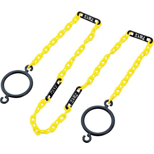 緑十字 コーン用プラスチックチェーン(リング付) 黄+立入禁止札 長さ2m 284044