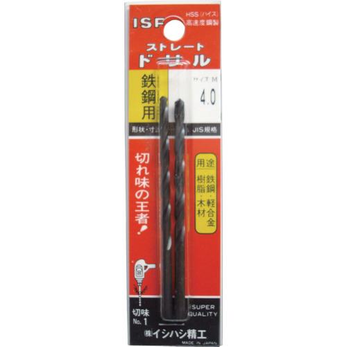 IS パック入 ストレートドリル 5.5mm PISSD5.5