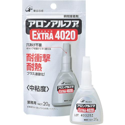 アロン アロンアルファ エクストラ4020 20g アルミ袋 AA-4020-20AL