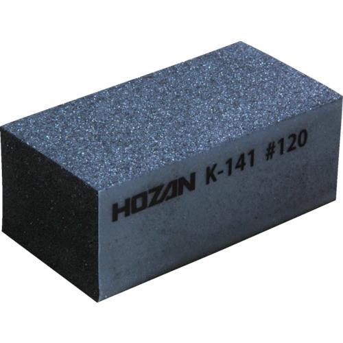 HOZAN ラバー砥石 #120 K-141