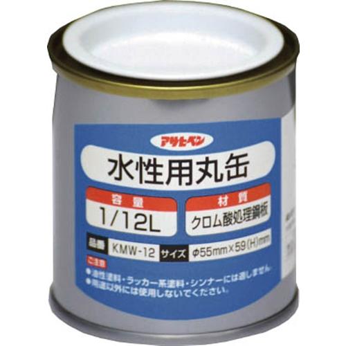 アサヒペン(Asahipen) 水性用丸缶1/12L222800