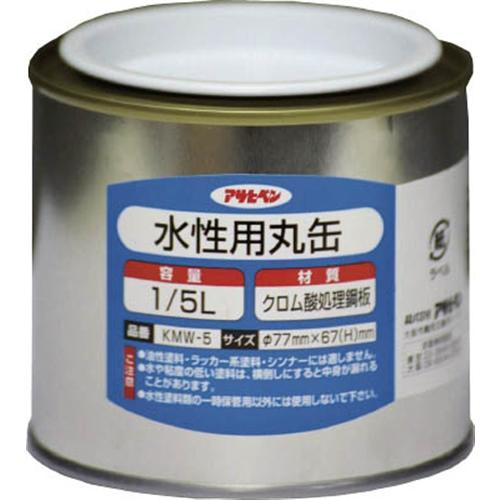 アサヒペン(Asahipen) 水性用丸缶1/5L222817