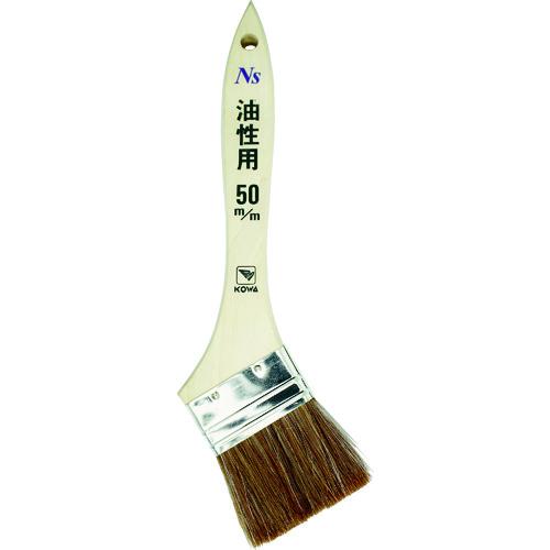 KOWA NS油性用ハケ50mm 10834