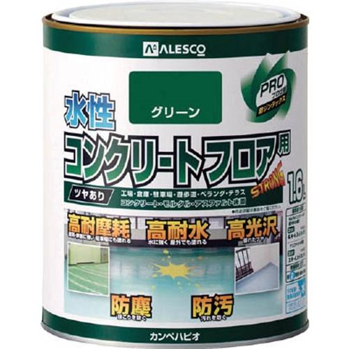 ALESCO 水性コンクリートフロア用 1.6L グリーン3790101.6