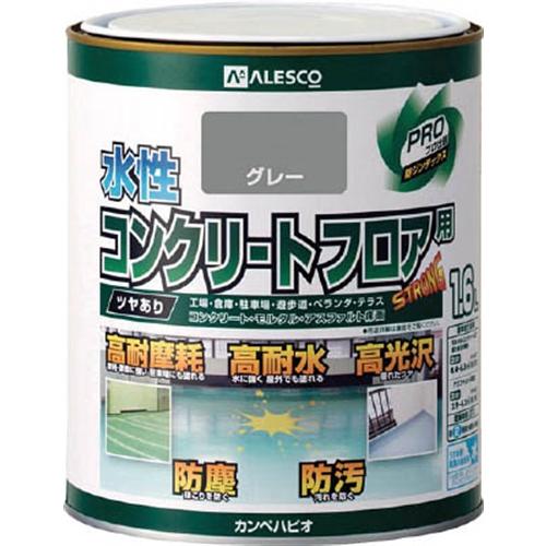 ALESCO 水性コンクリートフロア用 1.6L グレー3790321.6