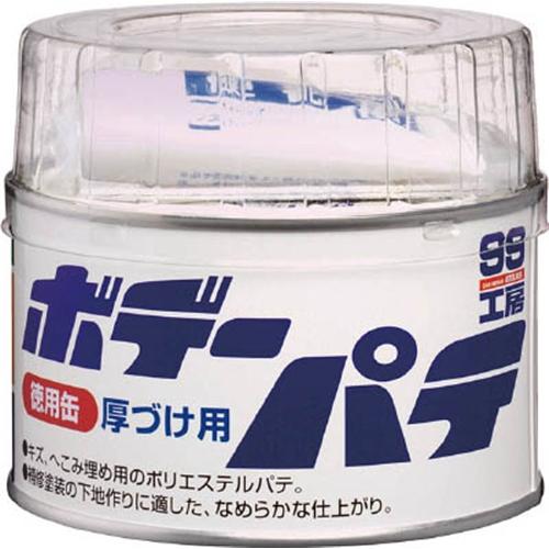 ソフト99(SOFT99) ボデーパテ徳用缶 09025