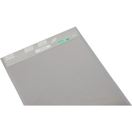光(Hikari) アルミ0.3×455×910 HA349