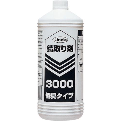 Linda 錆取り剤3000 1L BZ39