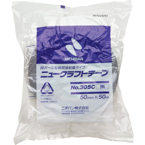■ニチバン ニュークラフトテープ No.305C 黒 305C650
