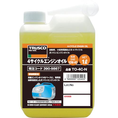 トラスコ中山(TRUSCO) 4サイクルエンジンオイル1L TO-4C-N