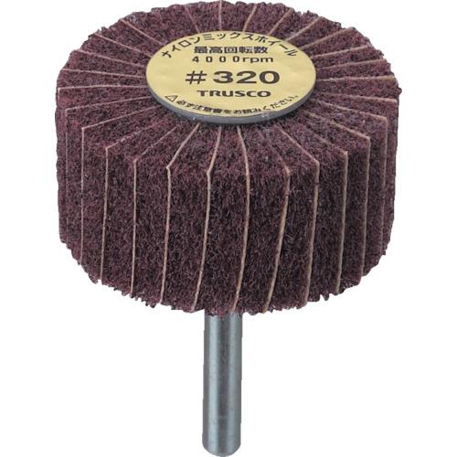 トラスコ中山(TRUSCO) ナイロンミックスホイール 外径80X厚25X軸6 5個入 320♯ FM8025 320