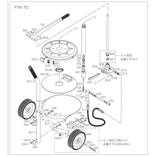 TRUSCO FTK70用 圧力板 FTK-055-20L