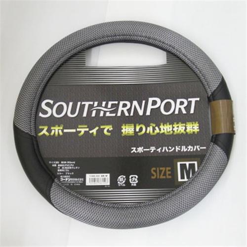 コーナン オリジナル SOUTHERNPORT スポーティハンドルカバーM 11HK−502BK
