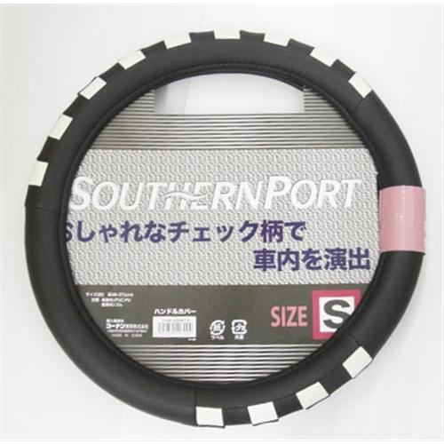 コーナン オリジナル ハンドルカバー 11HK−235WT S