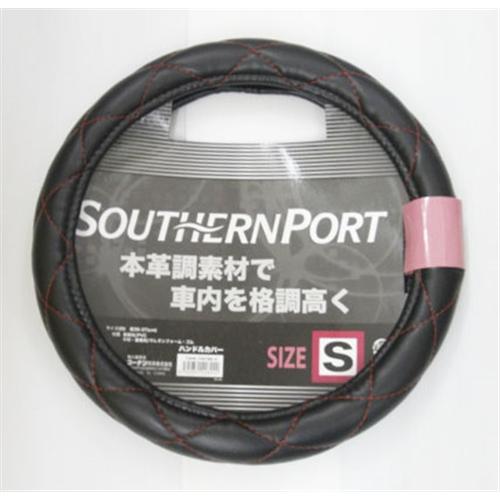 コーナン オリジナル SOUTHERNPORT ハンドルカバー 12HK−7047BK S