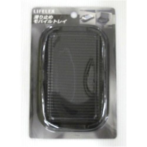 コーナン オリジナル LIFELEX 滑り止めモバイルトレイ KOT07−8109
