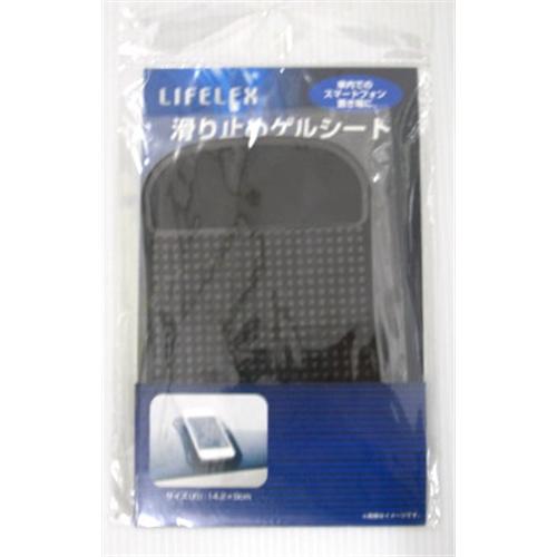 コーナン オリジナル LIFELEX 滑り止めゲルシート KOT07−0483