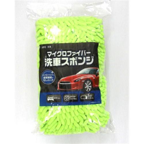 コーナン オリジナル LIFELEX マイクロファイバー洗車スポンジ KOT07−0773