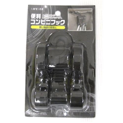 ◇ コーナン オリジナル LIFELEX 便利コンビニフック KOT07−0834